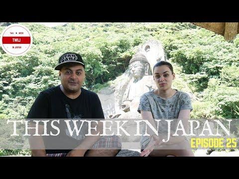 Talking to a Japanese JET Programme Teacher [This Week In Japan Episode 25]