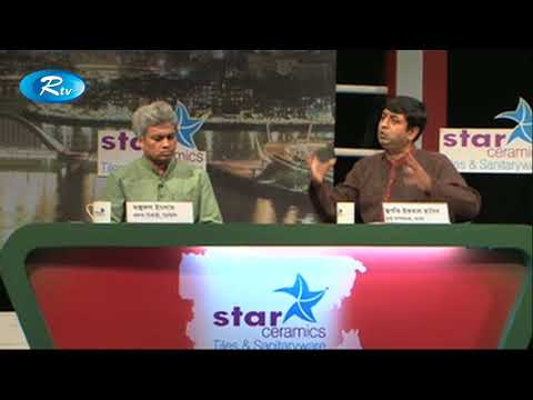 Kemon Bangladesh Chai - কেমন বাংলাদেশ চাই - 27 March 2018 - Rtv Talkshow - 동영상
