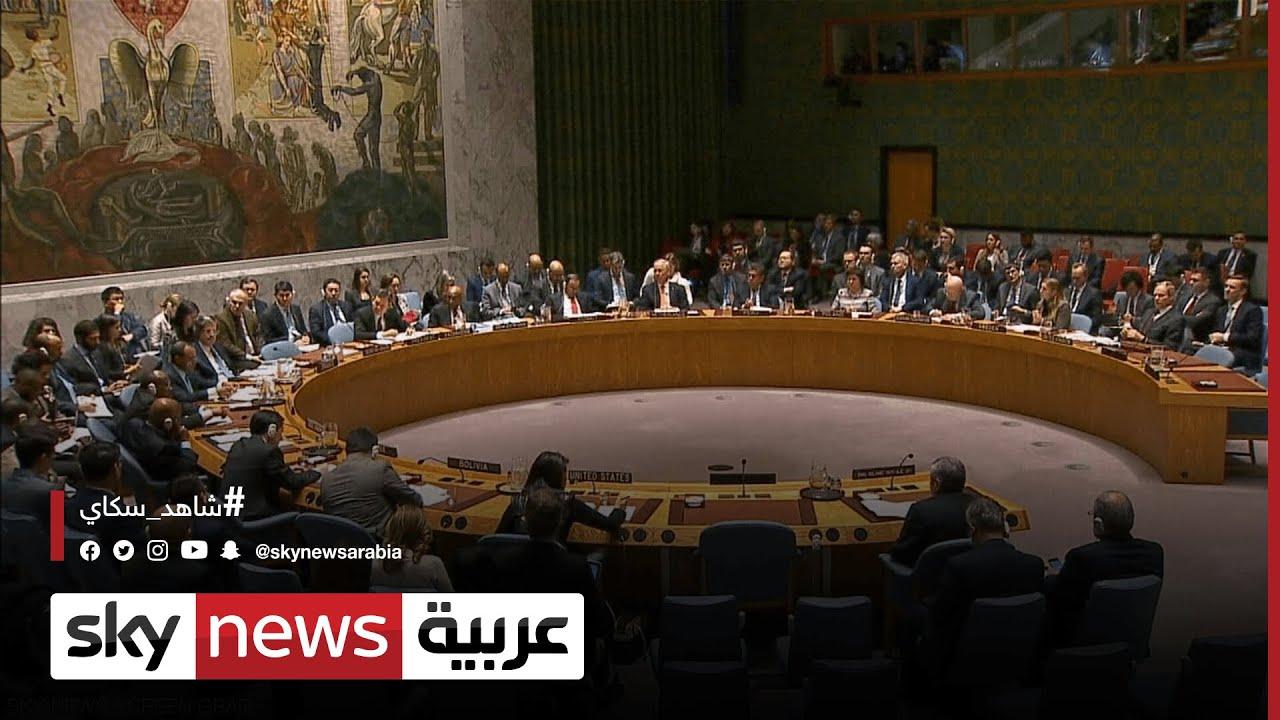 فلسطين وإسرائيل.. اجتماع جديد لمجلس الأمن الثلاثاء
