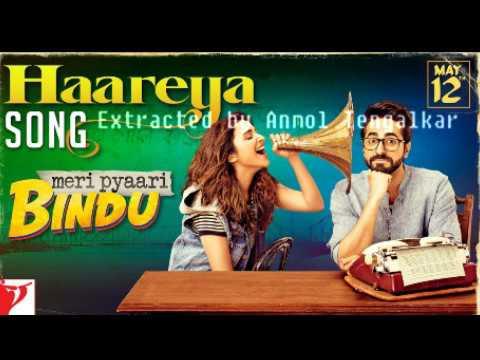Haareya - Instrumental by Anmol Tengalkar [Karaoke] - Arijit Singh