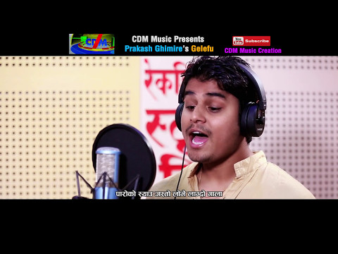 Gelefu Ki Hau Ki Maya || New Nepali Song | CD Vijaya Adhikari | Prakash Ghimire | CDM Music Creation