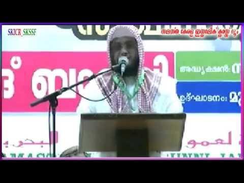 ജീവിതം സാക്ഷിപറയുന്നു Part 1 - Noushad Baqavi Bahrain Speech 23-10-2015