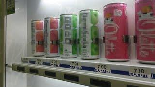 자판기에 진열되어있는 음료수는 진짜일까?