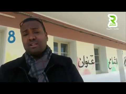 بي_بي_سي_ترندينغ: -بصقت على وجهي وقالت لي يا أسود-.. اعتداء عنصري على مدرس تونسي  - نشر قبل 4 ساعة