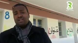 """بي_بي_سي_ترندينغ: """"بصقت على وجهي وقالت لي يا أسود"""".. اعتداء عنصري على مدرس تونسي"""