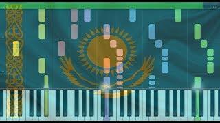 Kazakh National Anthem — \