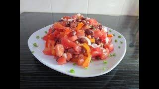 Салат овощной с фасолью. Фасоль с овощами. Заправка без майонеза