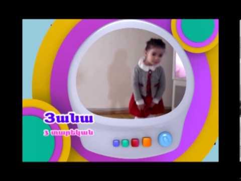 Karaoke Arevner Herustaditogh Yana