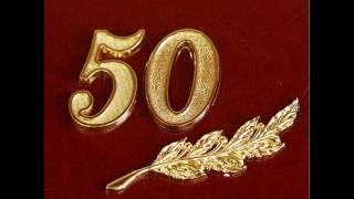 А нам сегодня 50
