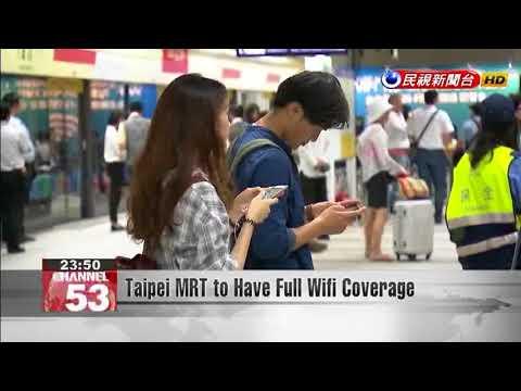 Taipei MRT to Have Full Wifi Coverage
