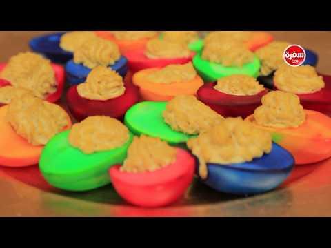 دجاجة مشوية في الفرن - تورتة شم النسيم : عمايل إيديا (حلقة كاملة)
