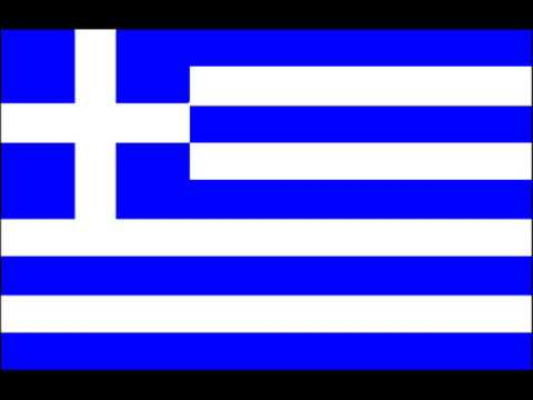 Greek Music, Antique- Opa Opa