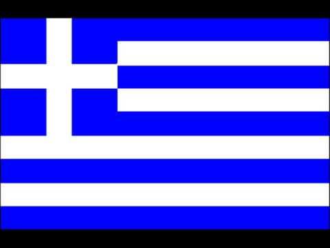Greek Music, Antique- Opa Opa