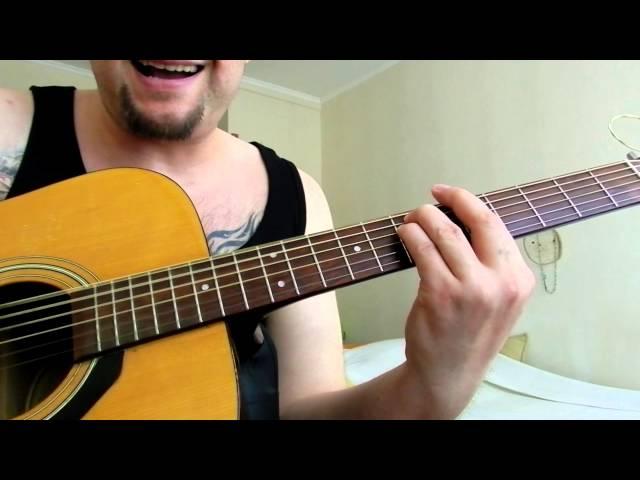 Видео как играть на гитаре королева снежная