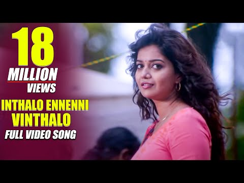 Karthikeya Video Songs - Inthalo Ennenni Vinthalo - Nikhil Siddharth, Swati Reddy