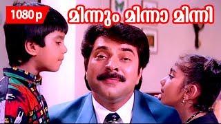 Minnum Minnaaminni   HD 1080p   No:1 Snehatheeram Banglore North   Super Hit Malayalam Song