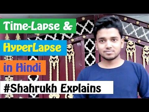 TimeLapse and HyperLapse Explained   Hindi