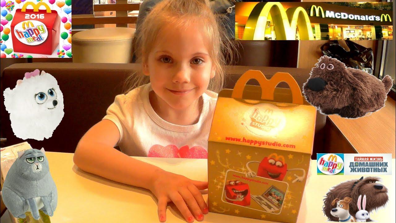 VLOG: McDonalds - Тайная жизнь домашних   домашние животные видео макдональдс