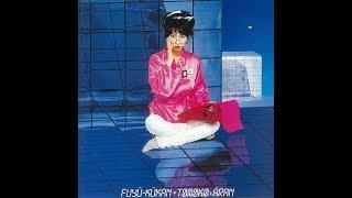 Tomoko Aran - Midnight Pretenders (subtitled)