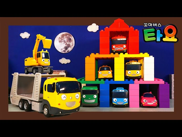 Color Car Garage for buses and cars l Tayo Heavy Vehicles Lego Play l Tayo the Little Bus