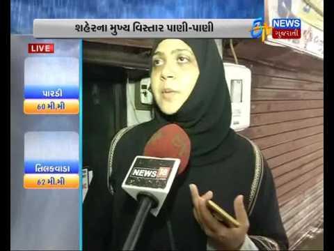 Surat - Business hit as shop basement flooded in Adajan - Etv   News