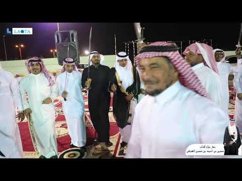 حفل زواج الشاب حسين بن أحمد بن حسين الهيلي | شيلة كلمات و اداء الشاعر حسن الهيلي