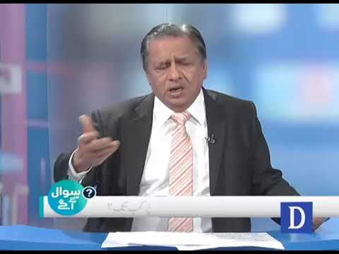 Sawal Se Aage - 20 May, 2018 - Dawn News