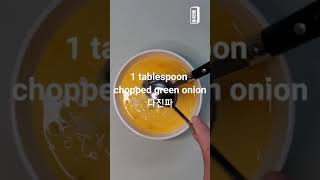 [1분레시피] K-food 초간단 전자레인지 달걀찜 만…