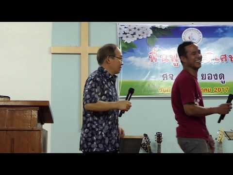 Fun Time during Revival at Immanuel Seminary, MaeHongSon in Thailand