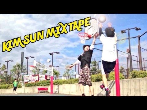 KIM-SUN MIX TAPE