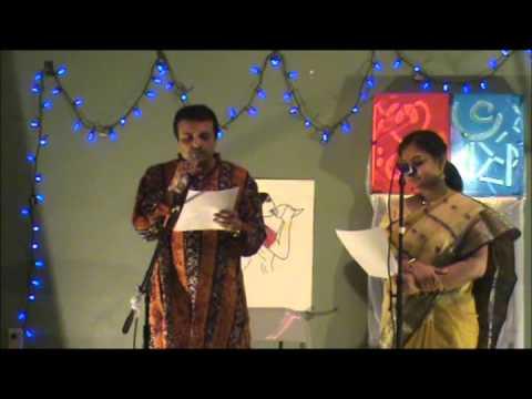 Meghbalika - Joy Goswami