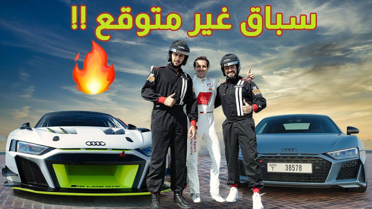 تجربة أسرع سيارة من أودي ? Audi R8 LMS GT2