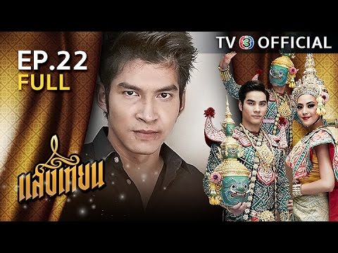 EP.22 - [TV3 official]