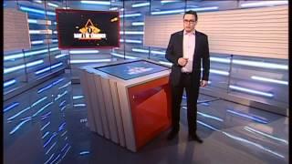 Вам и не снилось - Выпуск 1 - 26.01.2014