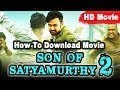 How to Download Son Of Satyamurthy 2 Hindi Dubbed Movie Mp3