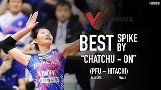 •BEST SPIKE BY CHATCHUON MOKSRI | PFU BLUECATS - HITACHI RIVALE | V LEAGUE 2018