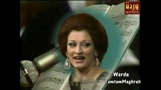 Aoukati Be Tehlaou - Warda 🌹 من كتر حلاوة الأيـــام - وردة