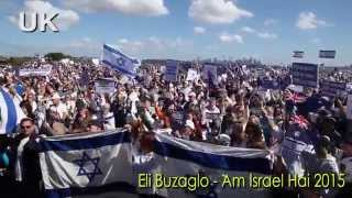 Eli Buzaglo - Am Israel Hai 2015