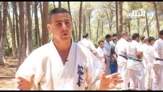 Reportage / Karate & Kyokushin Karate - EL BILAD TV -