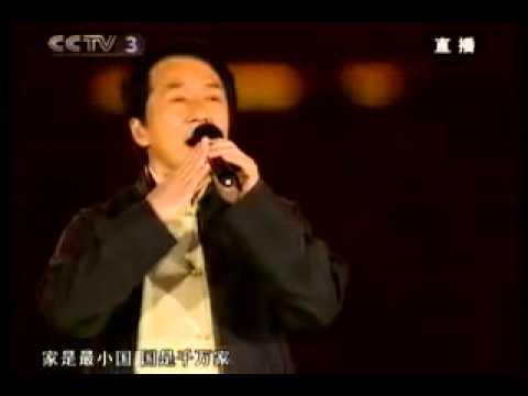 Jackie Chan live