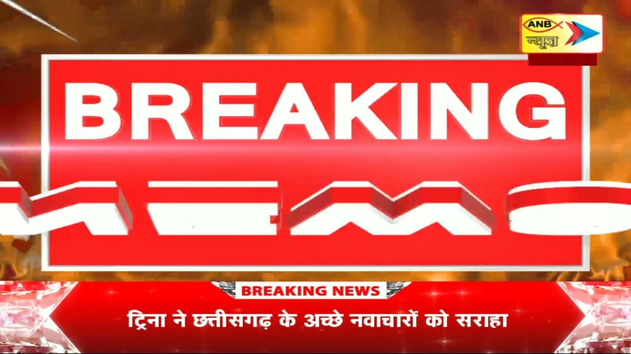 रायपुर: वर्ल्ड बैंक की साउथ एशिया हेड ट्रिना का बयान ट्रिना ने छत्तीसगढ़ के अच्छे नवाचारों को सराहा |