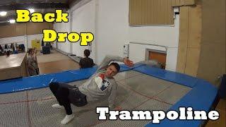Trampoline: Back Drop (Tutorial for beginners) / Батут: Прыжок на спину (Видеоурок)