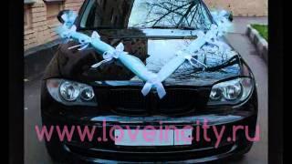Яркие ленты на машину на выписку из роддома(, 2015-12-03T09:34:02.000Z)