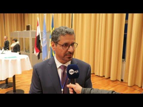 الغفلي: الإمارات دعمت اليمن على الصعد كافة  - نشر قبل 3 ساعة