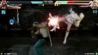 Tekken 7 Lili  Rage Combo