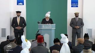 Bulgarian Translation: Friday Sermon 15th February 2019