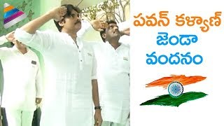 Pawan kalyan speech | pawan kalyan flag hoisting at janasena party office | 71st independence day