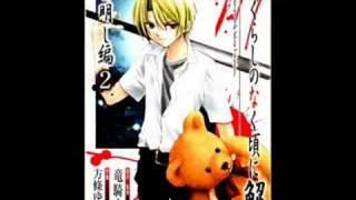 series: higurashi no naku koro ni. ▫ character: houjou, satoshi. ▫ ...