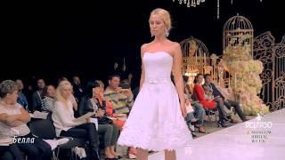 Свадебное платье Белла (Дом моды BELFASO 2015)