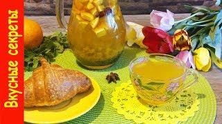 Вкусный витаминный чай с облепихой и апельсином.